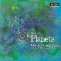 ホルスト:組曲≪惑星≫ [UHQCD x MQA-CD]<生産限定盤>