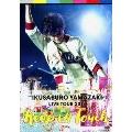 IKUSABURO YAMAZAKI LIVE TOUR 2018 Keep in Touch