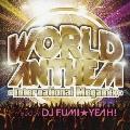 ワールド・アンセム-インターナショナル・メガミックス- mixed by DJ FUMI★YEAH!