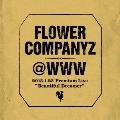 @WWW 2013.1.23 Premium Live ビューティフルドリーマー [CD+DVD]<初回生産限定盤>