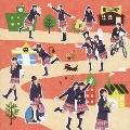 さくら学院2012年度 ~My Generation~ [CD+DVD]<初回限定ら盤>