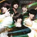 抱・き・し・め・た・い [CD+DVD]<初回限定盤A>