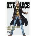 ONE PIECE Log Collection SABAODY [3DVD+CD]