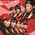 わがまま 気のまま 愛のジョーク/愛の軍団 [CD+DVD]<初回生産限定盤B>