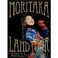 森高ランド・ツアー 1990.3.3 at NHKホール [Blu-ray Disc+2CD]<通常盤>
