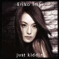 just kiddin' [CD+DVD]