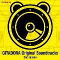 GITADORA Original Soundtracks 2nd season [2CD+DVD]