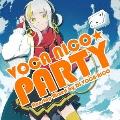 ボカニコ★パーティー ノンストップ・ミックスド・バイ・DJ・ボカニコ