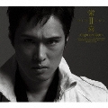 栄喜II ~Fight or Flight~ [CD+DVD]<初回限定盤>