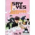 お笑い JUNHO(From 2PM)のSAY YES 〜フレンドシップ〜Vol.5[ESBL-2365][DVD]
