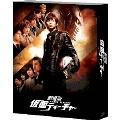 劇場版 仮面ティーチャー Blu-ray 豪華版<初回限定生産版>