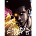 HUNTER×HUNTER キメラアント編IV DVD-BOX