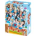 NMB48 げいにん!!!3Blu-ray BOX