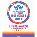 THE IDOLM@STER M@STERS OF IDOL WORLD!! 2014 Live Blu-ray DAY1
