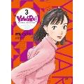 YAWARA! DVD-BOX VOLUME 3