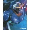 機動戦士Zガンダム メモリアルボックス Part.II<特装限定版>