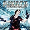 ワンチャン僕の女神様っ!!! [CD+DVD]<初回限定盤>