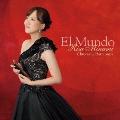 El Mundo -エル・ムンド-
