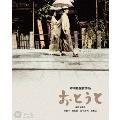 おとうと [4K Master Blu-ray]