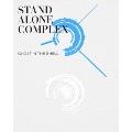 攻殻機動隊 STAND ALONE COMPLEX Blu-ray Disc BOX:SPECIAL EDITION<特装限定版>