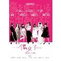 アイドル7×7監督 VOL.2『傷女子』[ALTP-005][DVD] 製品画像