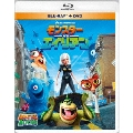 モンスターVSエイリアン [Blu-ray Disc+DVD]