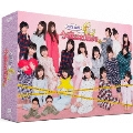 AKB48の今夜はお泊まりッ DVD-BOX<初回生産限定版>