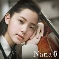 Nana 15 (deluxe edition) [SHM-CD+DVD]<限定盤>