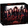 ヒガンバナ 警視庁捜査七課 Blu-ray BOX