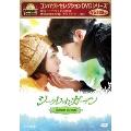 コンパクトセレクション シークレット・ガーデン DVD-BOXI DVD