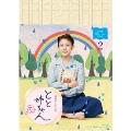 連続テレビ小説 とと姉ちゃん 完全版 Blu-ray BOX2