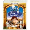 レミーのおいしいレストラン MovieNEX [Blu-ray Disc+DVD]