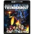 機動戦士ガンダム サンダーボルト DECEMBER SKY <4K ULTRA HD Blu-ray>