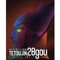 太陽の使者 鉄人28号 Blu-ray BOX 2<初回版>