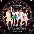 Cry again<通常盤>
