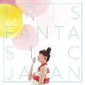 ファンタスティック ジャパン<通常盤>