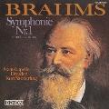 UHQCD DENON Classics BEST ブラームス:交響曲第1番
