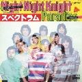Night Night Knight