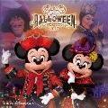 東京ディズニーシー ディズニー・ハロウィーン 2017 CD