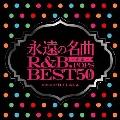 永遠の名曲 -洋楽 R&B.POPS- BEST50