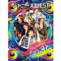 【ワケあり特価】ジャニーズWEST LIVE TOUR 2017 なうぇすと [2DVD+ブックレット]<初回盤>