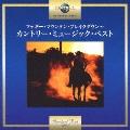 フォギー・マウンテン・ブレイクダウン~カントリー・ミュージック・ベスト