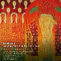 ベートーヴェン:交響曲 第9番 ニ短調 作品125 「合唱付」