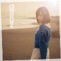 さよなら (A) [CD+DVD]<初回限定盤>