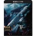 ダンケルク アルティメット・エディション <4K ULTRA HD&ブルーレイセット><初回限定生産版>