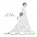 純白の花嫁<通常盤>