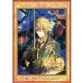 Code:Realize~創世の姫君~ 第2巻