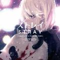 ストレイ (アーティスト盤) [CD+DVD]