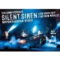 5TH ANNIVERSARY SILENT SIREN LIVE TOUR 2017「新世界」日本武道館 ~奇跡~ [Blu-ray Disc+パスレプリカステッカー]<初回限定版>