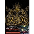 牙狼<GARO>-VANISHING LINE- Blu-ray BOX 1[PCXE-60155][Blu-ray/ブルーレイ] 製品画像